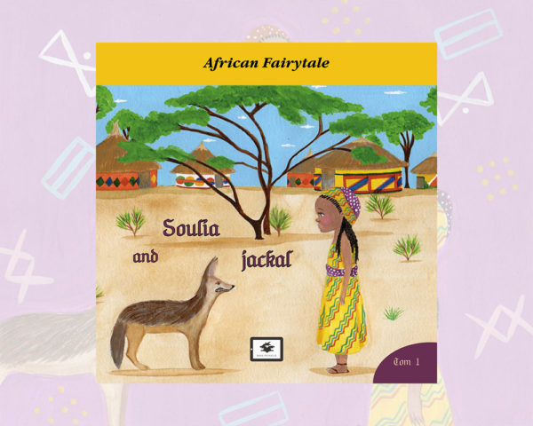 eBook cover for Book Prunelle's Soulia and Jackal