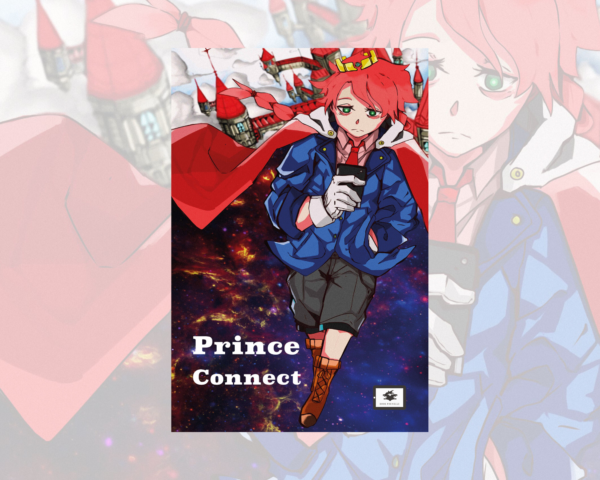 cover-prince-connect-bookprunelle